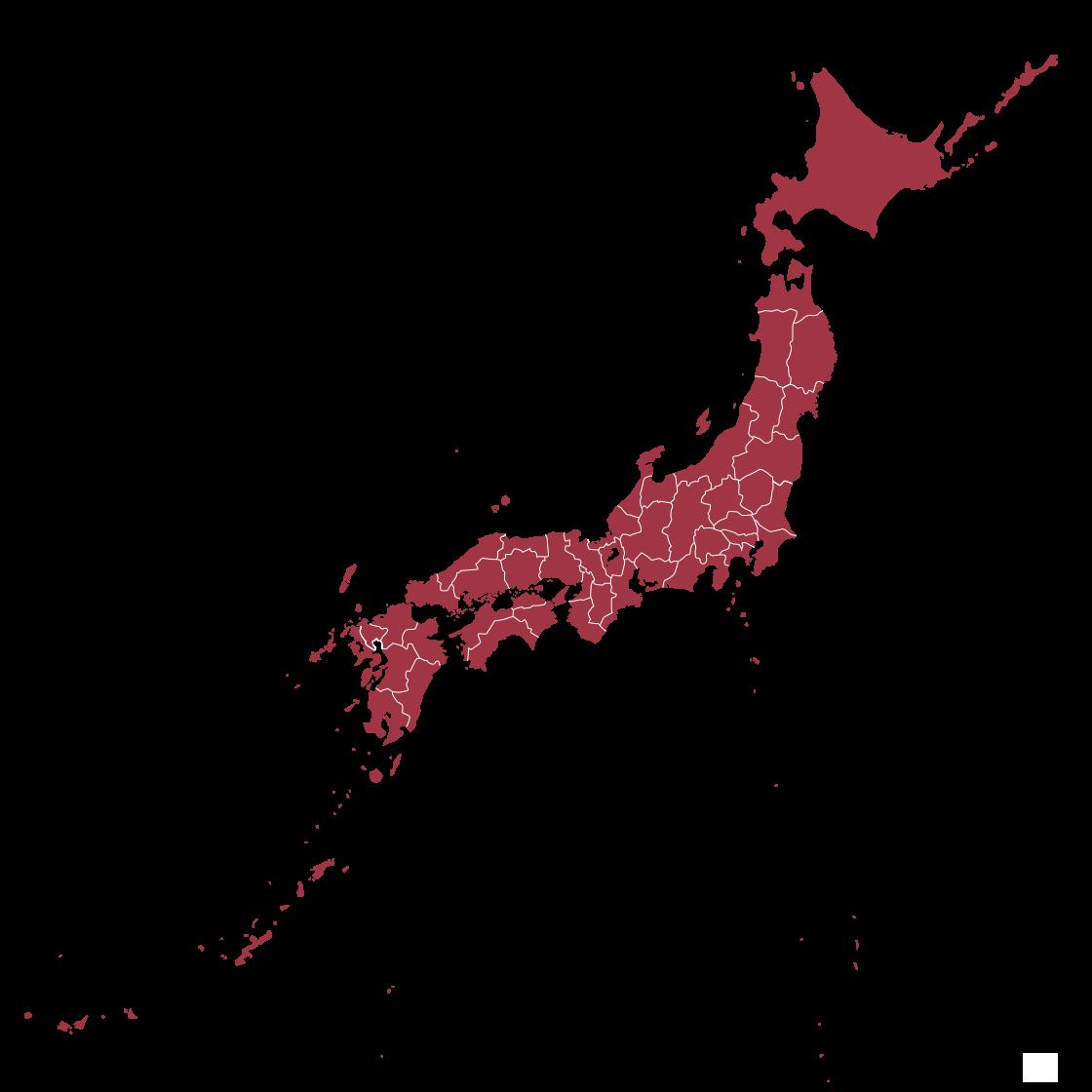 about japan japangov