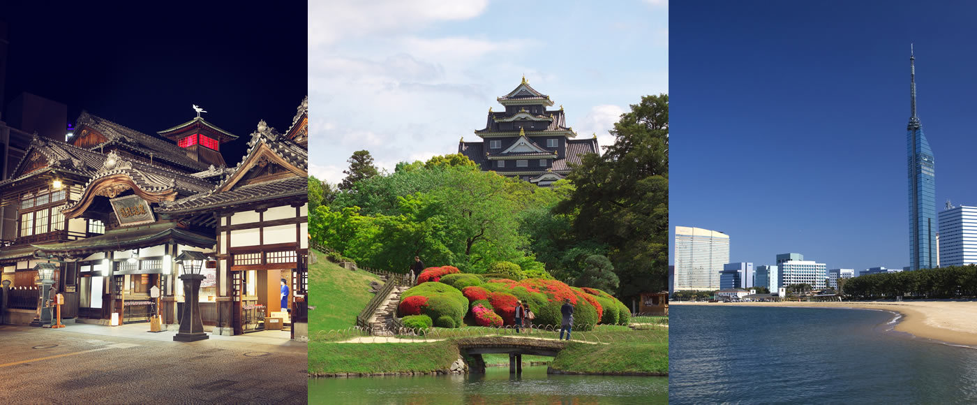 G20 JAPAN 2019   The Government of Japan - JapanGov -