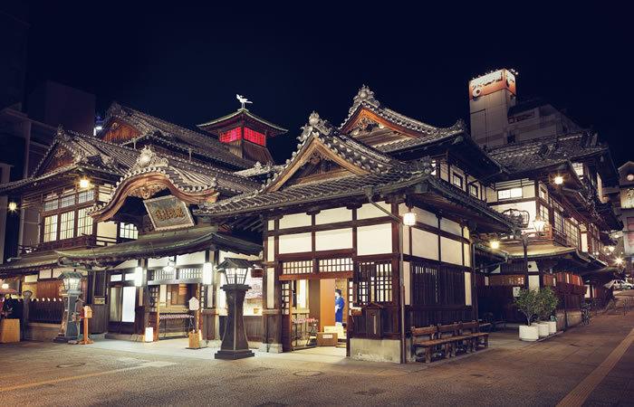 Matsuyama Ehime Pref Japangov