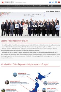 G20 JAPAN 2019 | The Government of Japan - JapanGov -