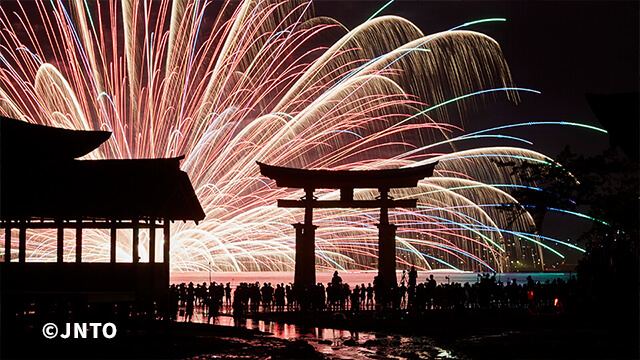 Japan's Regional Charm | The Government of Japan - JapanGov -