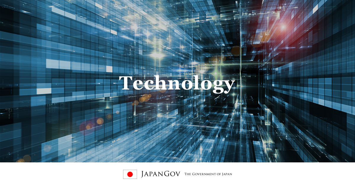 Technology The Government Of Japan Japangov