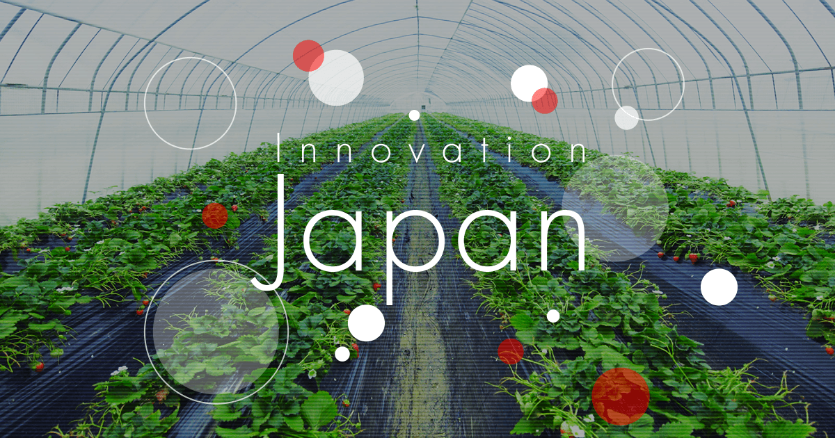 DIGITAL FARMING MAKES AGRICULTURE SUSTAINABLE - Innovation Japan