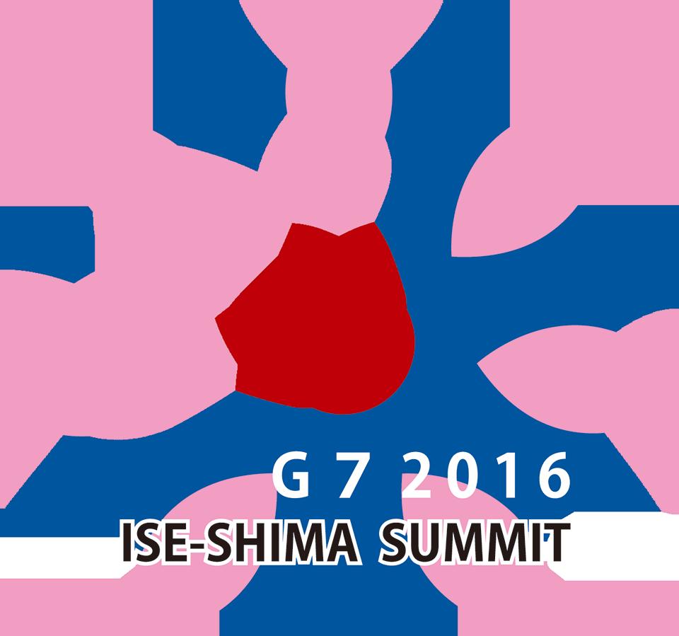 japan to host g7 summit in 2016 japangov