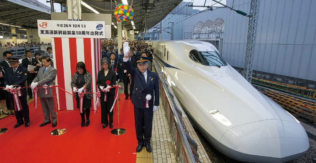 The Shinkansen Japan's High-Speed Rail Is Full of Miracles
